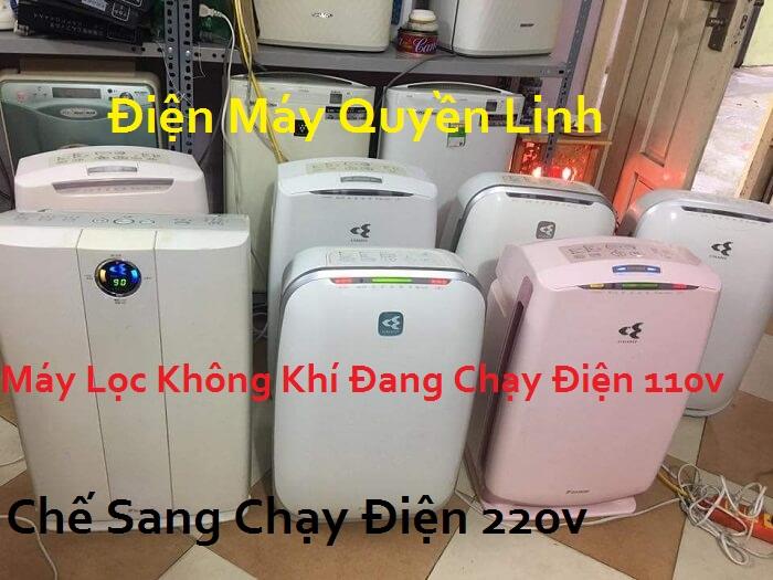 may-loc-khong-khi-noi-dia-nhat-chay-dien-110v